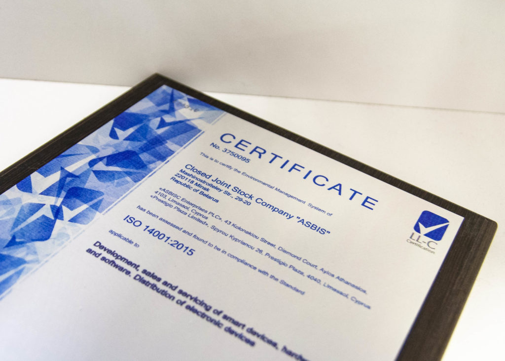 ASBIS: ISO 9001; ISO 14001