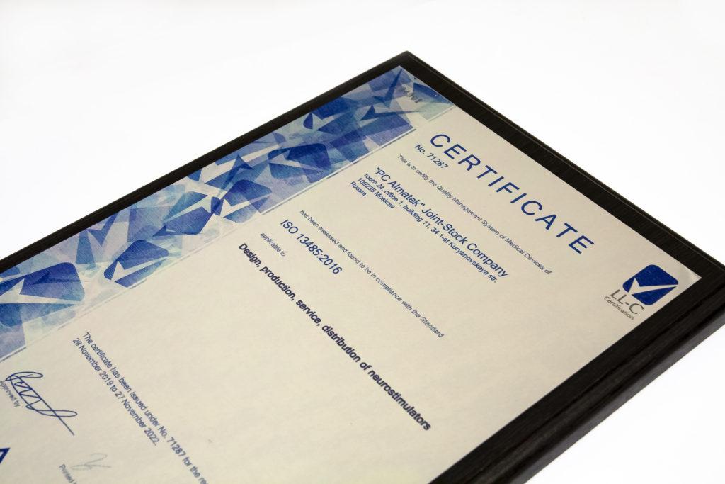 Альматек ПК: ISO 9001, ISO 13485