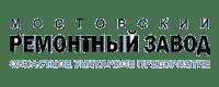ОУП «Мостовский ремонтный завод»